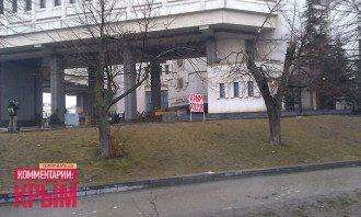 / crimea.comments.ua