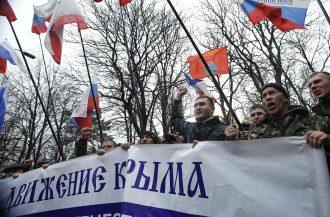 Акция пророссийских активистов в Крыму