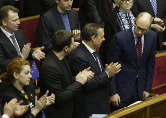 Арсений Яенюк