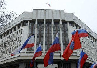 Крымский парламент