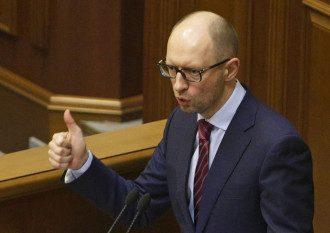Арсений Яценюк возглавил Кабмин