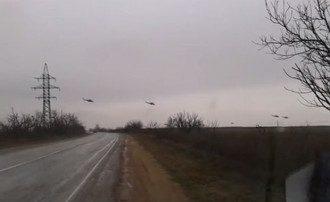 """вертолеты летят на """"Бельбек"""""""