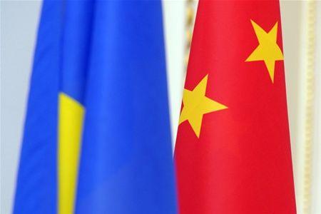 Китай хочет создать ЗСТ с Украиной