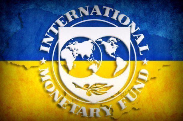 Украина — МВФ, иллюстрация