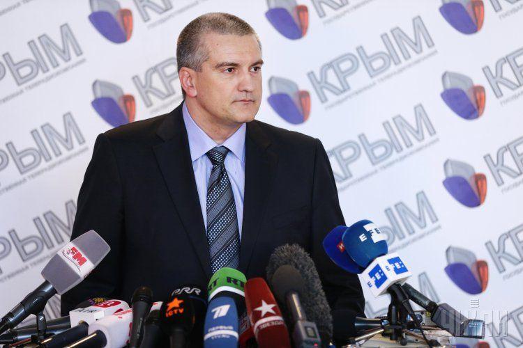 Сергей Аксенов в Крыму лишился половины работы - Крым 2019