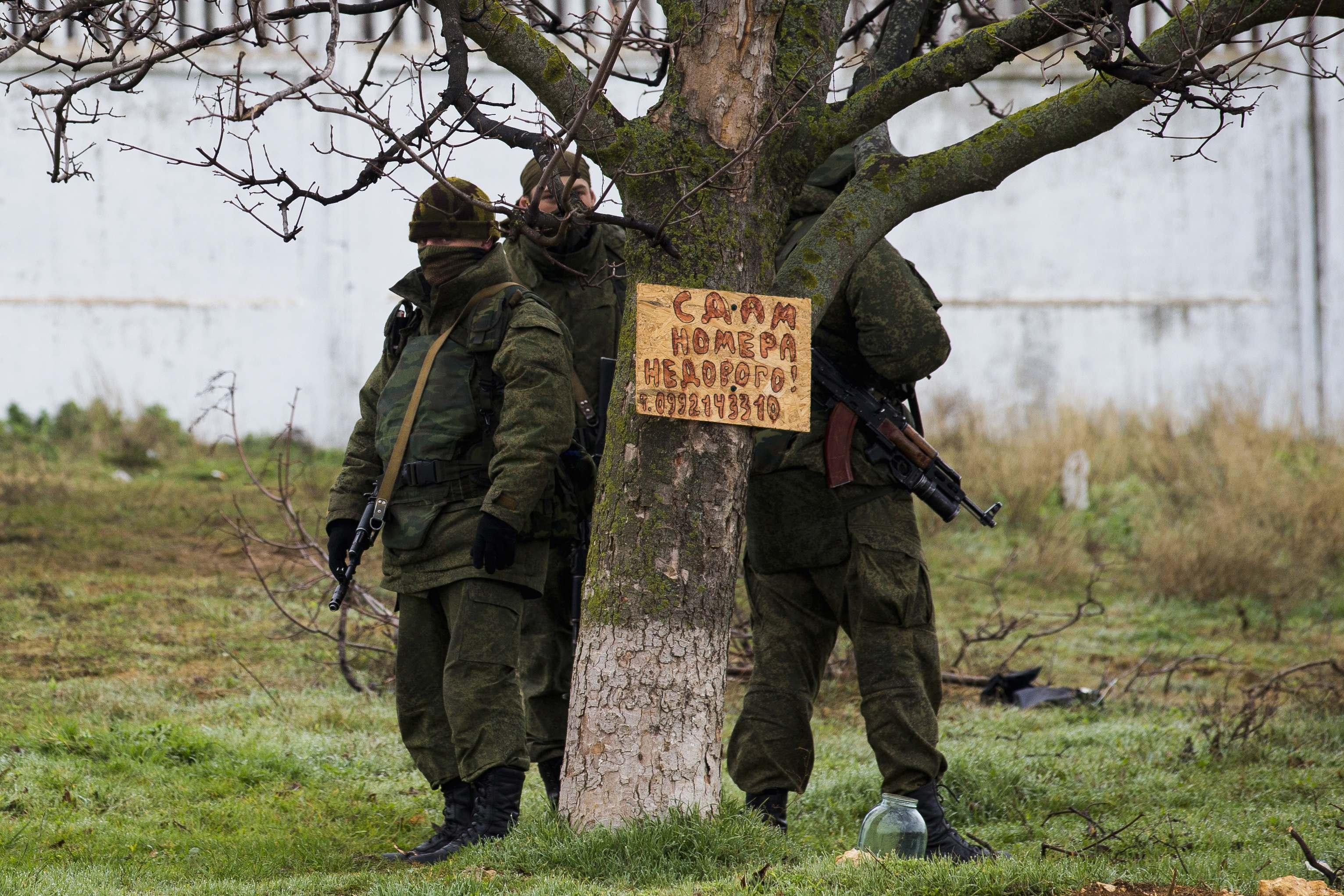 Российские оккупанты, иллюстрация