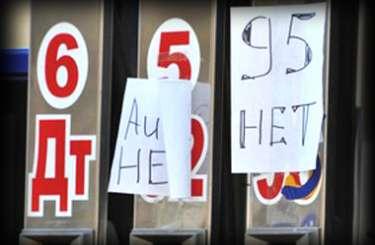 Донецк и Луганск охватил топливный кризис