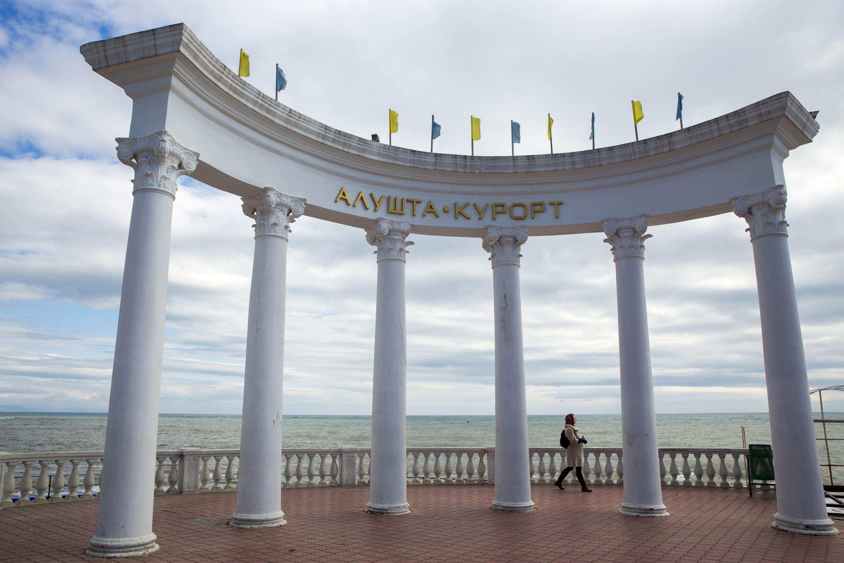 Крым, здравница, Алушта