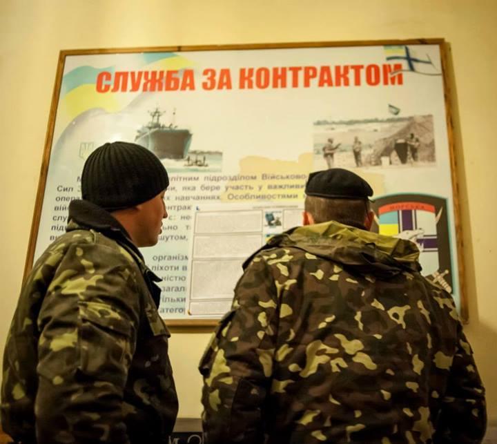 Два бойца ВСУ, иллюстрация