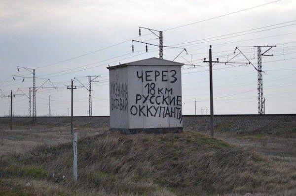Крым почти два года оккупирован россиянами