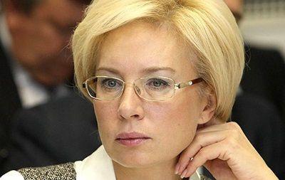 Людмила Денисова назначена омбудсменом