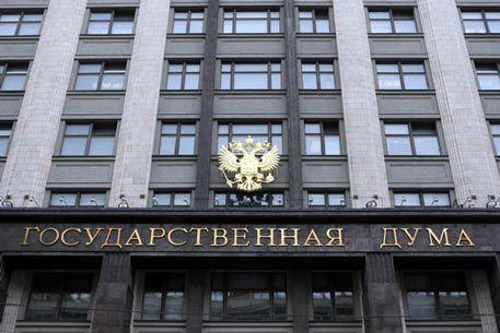 Госдума РФ лишила аккредитации журналистов из-за Слуцкого.