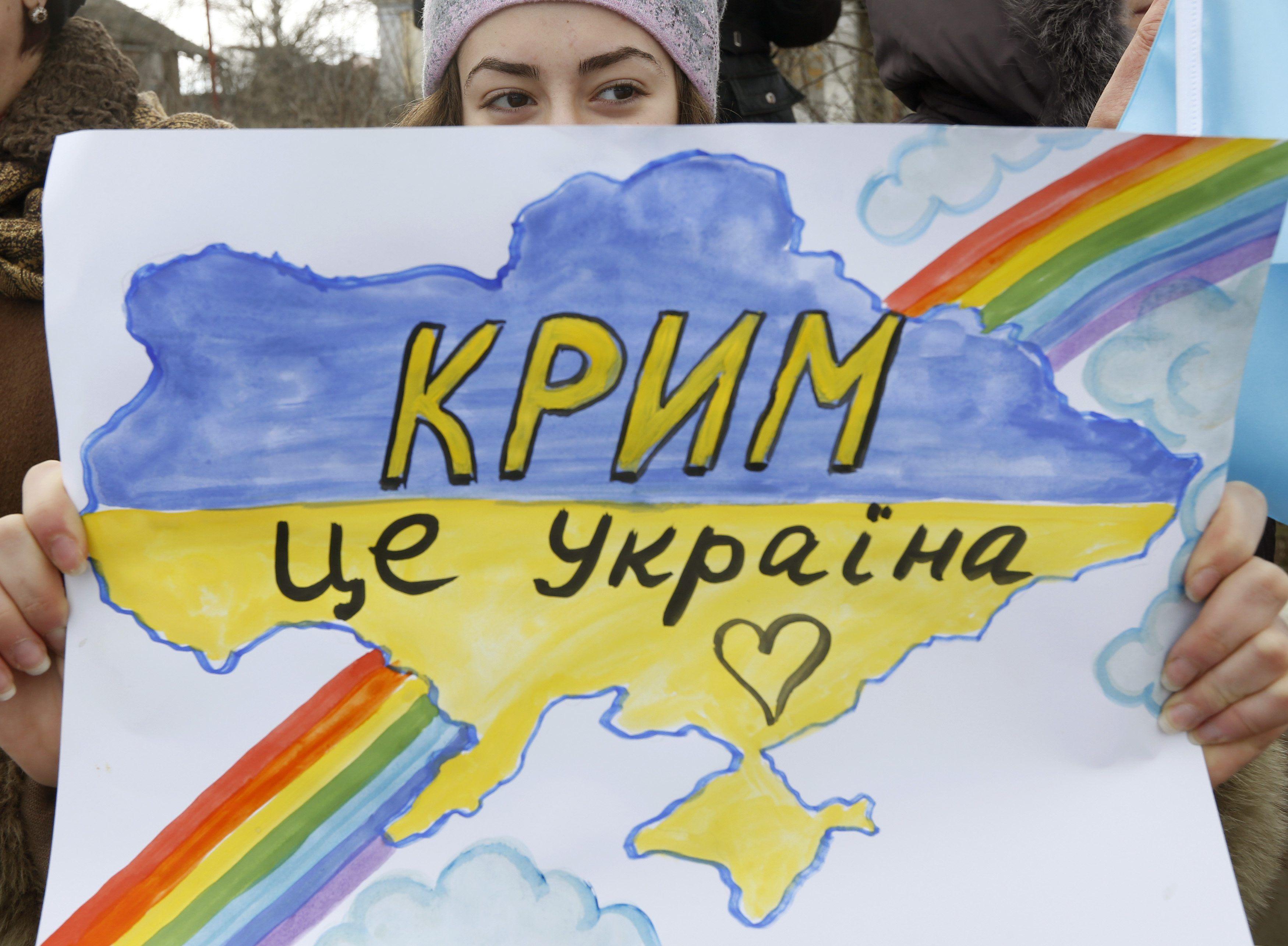 Украина не признала аннексию Крыма Россией