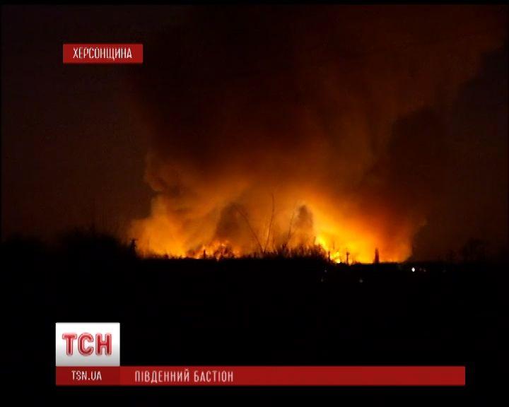 Взрыв на Херсонщине, скриншот с места событий