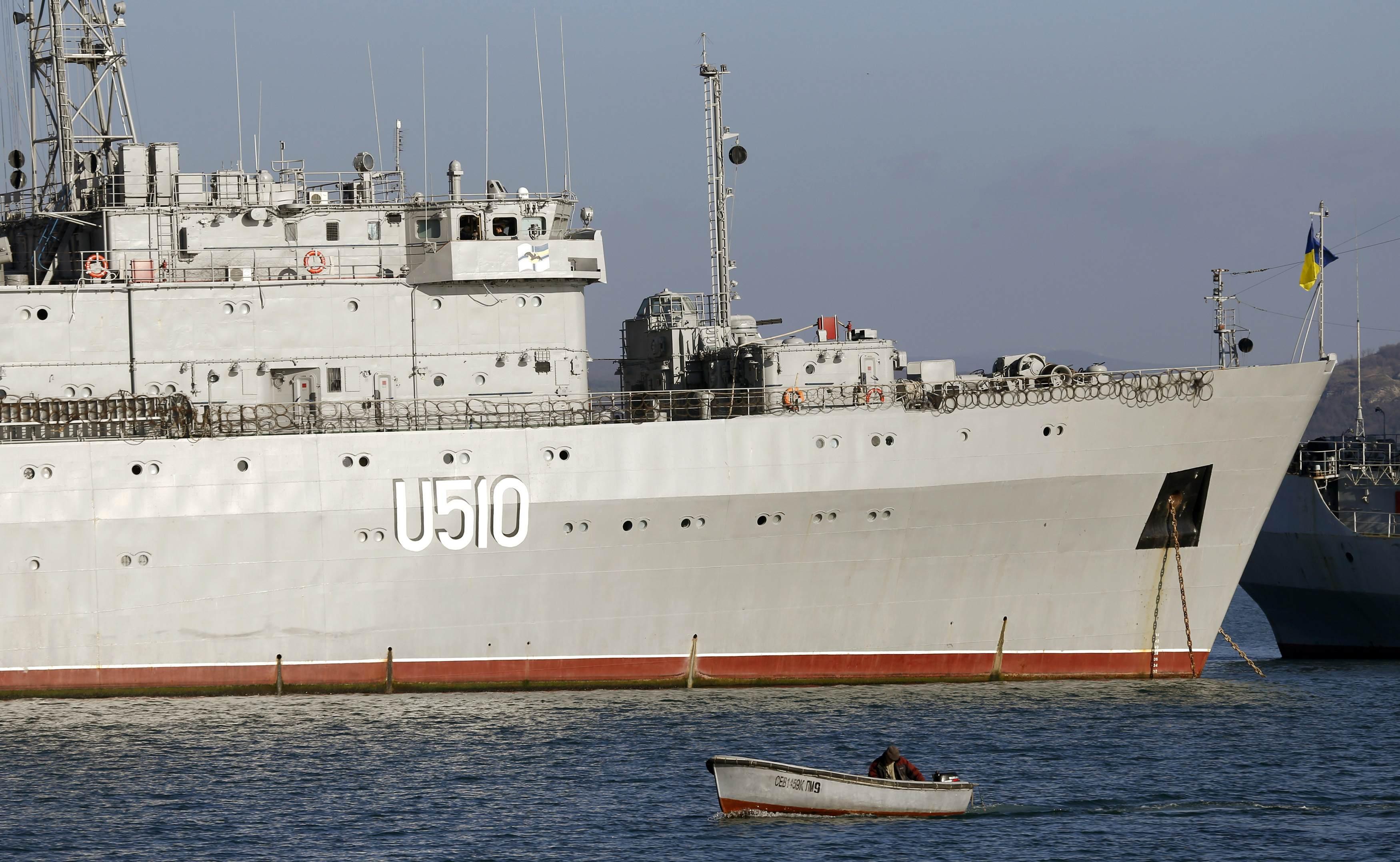 Большой разведывательный корабль