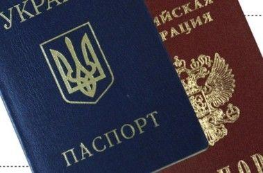 Визу можно получить только с украинским паспортом