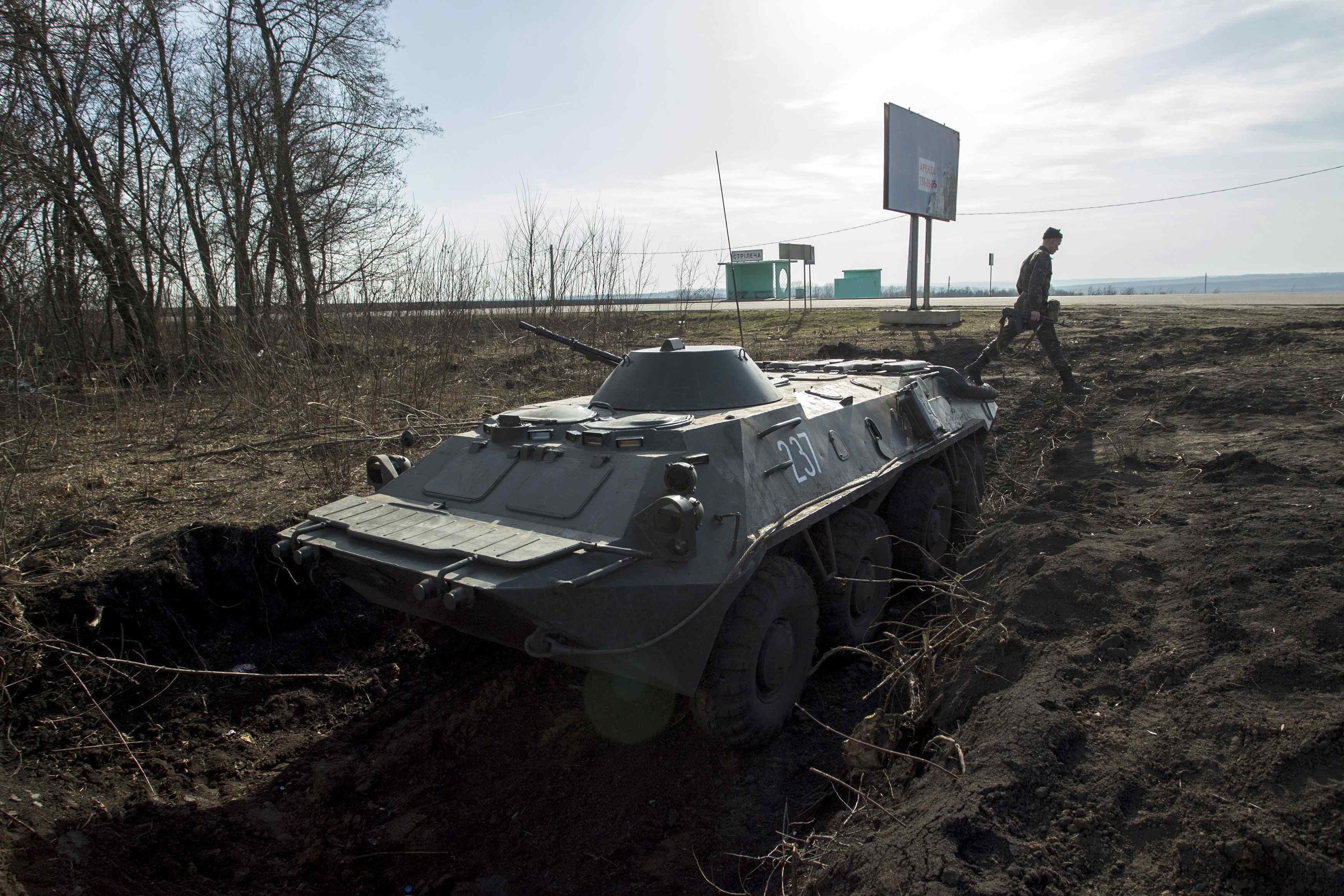 Украинские войска охраняют восточные границы
