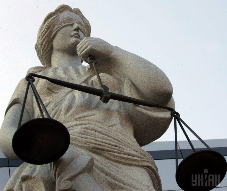 Когда отмечается День юриста 2019 в Украине и что подарить