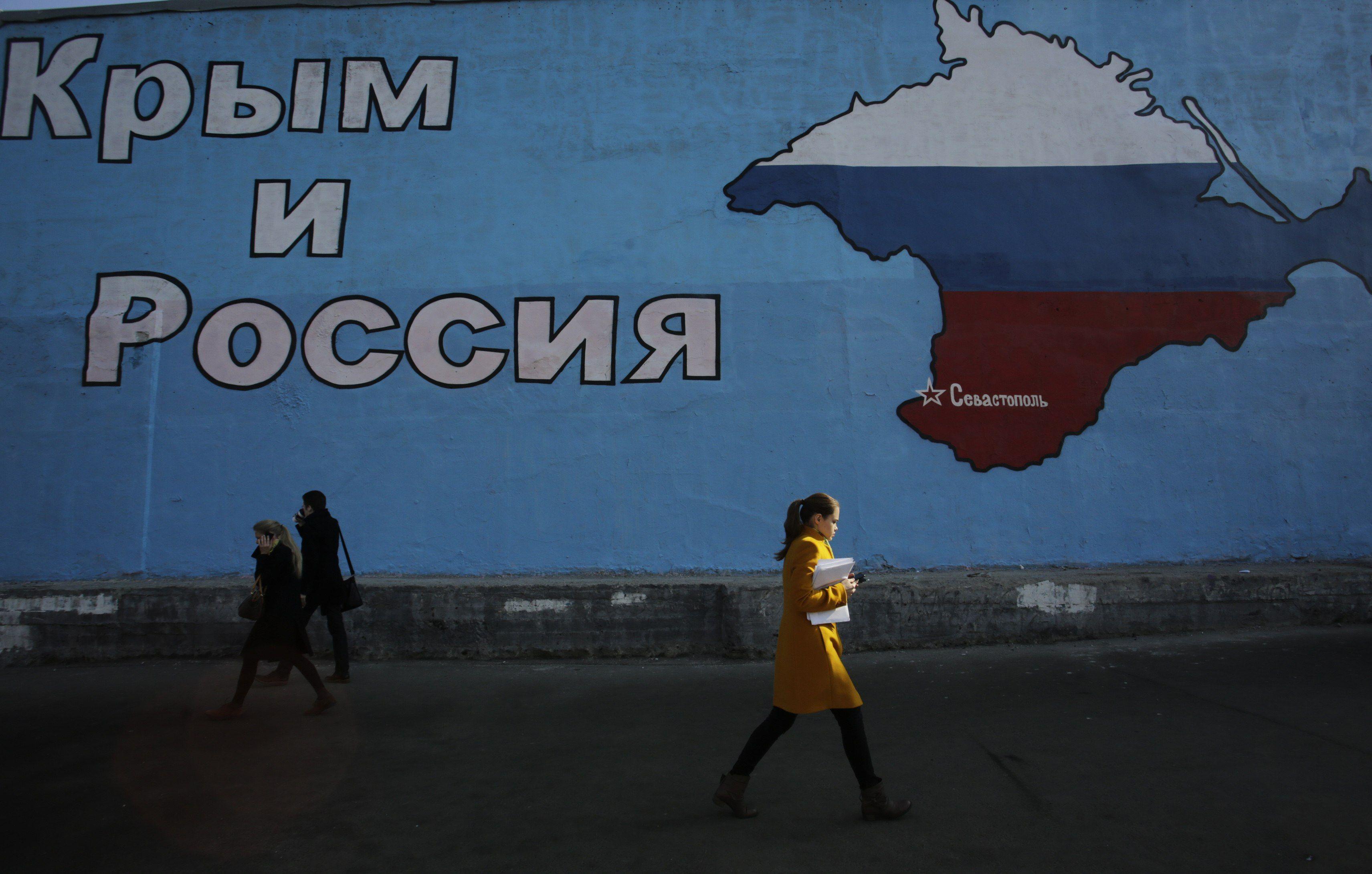 Российская пропаганда в Крыму