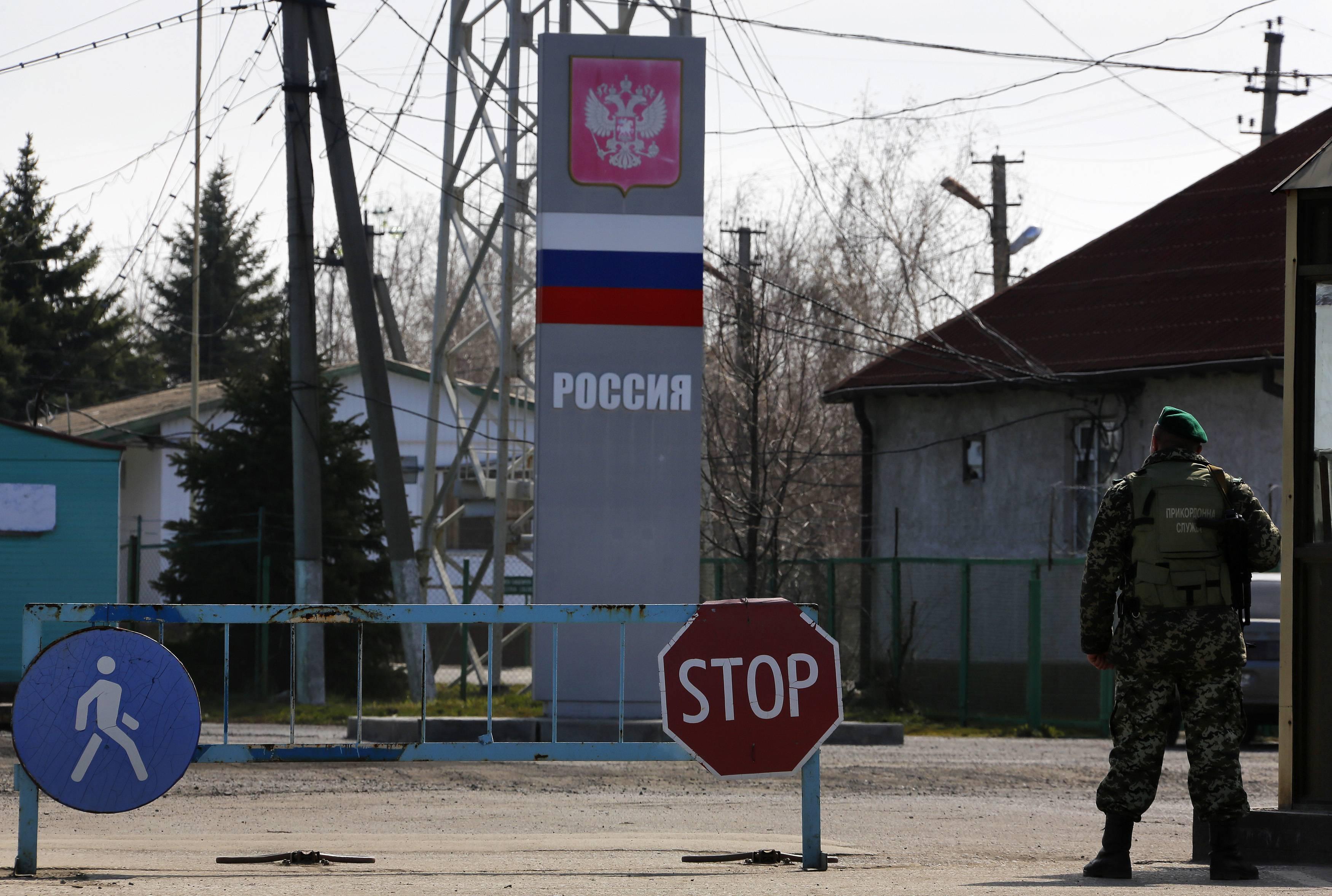 ФСБ похитила украинских пограничников