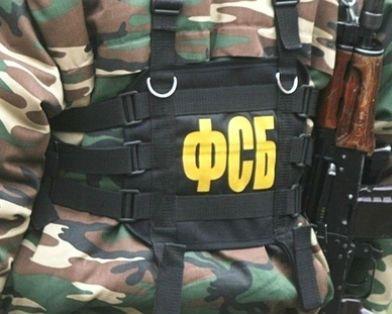 ФСБшник, иллюстрация
