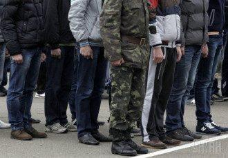 Українська армія, призовники