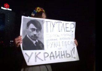 Антивоенный митинг в Донецке, иллюстрация