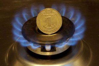 Газ резко дорожает