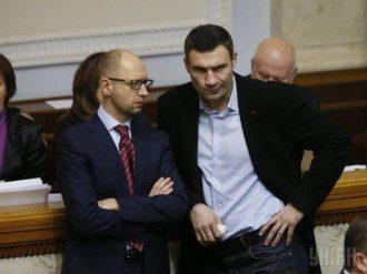 Яценюк и Кличко на заседании Рады