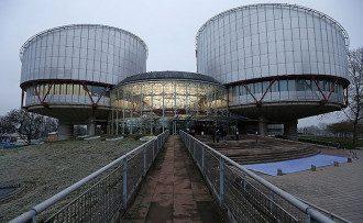 Європейський суд, ЄСПЛ