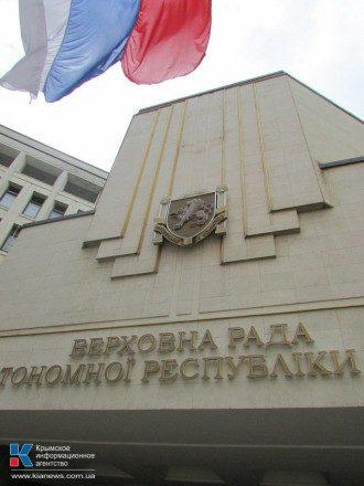 Главу Крыма будет выбирать парламент