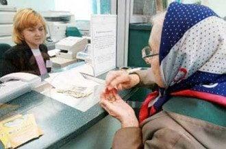 Новини про нарахування пенсій в Україні - кому слід відмовитися від накопичень