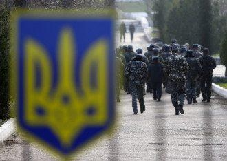 Украинские военные покидают Крым