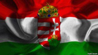 Венгерский флаг, иллюстрация