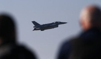РФ може вдарити по Україні з повітря