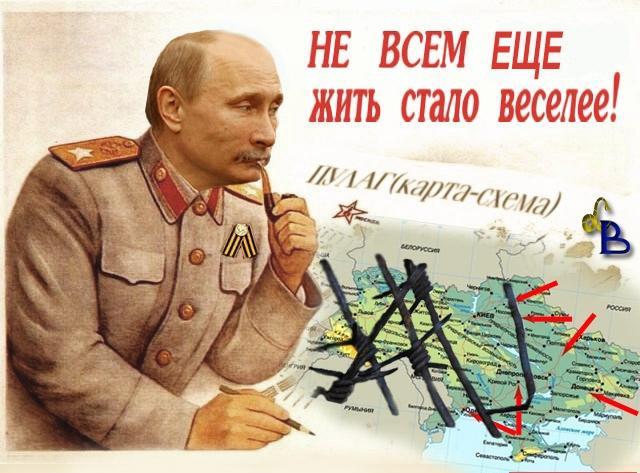 Путин использует сталинскую тактику, считает Эйдман