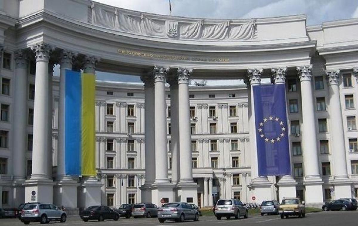 МИД Украины, иллюстрация
