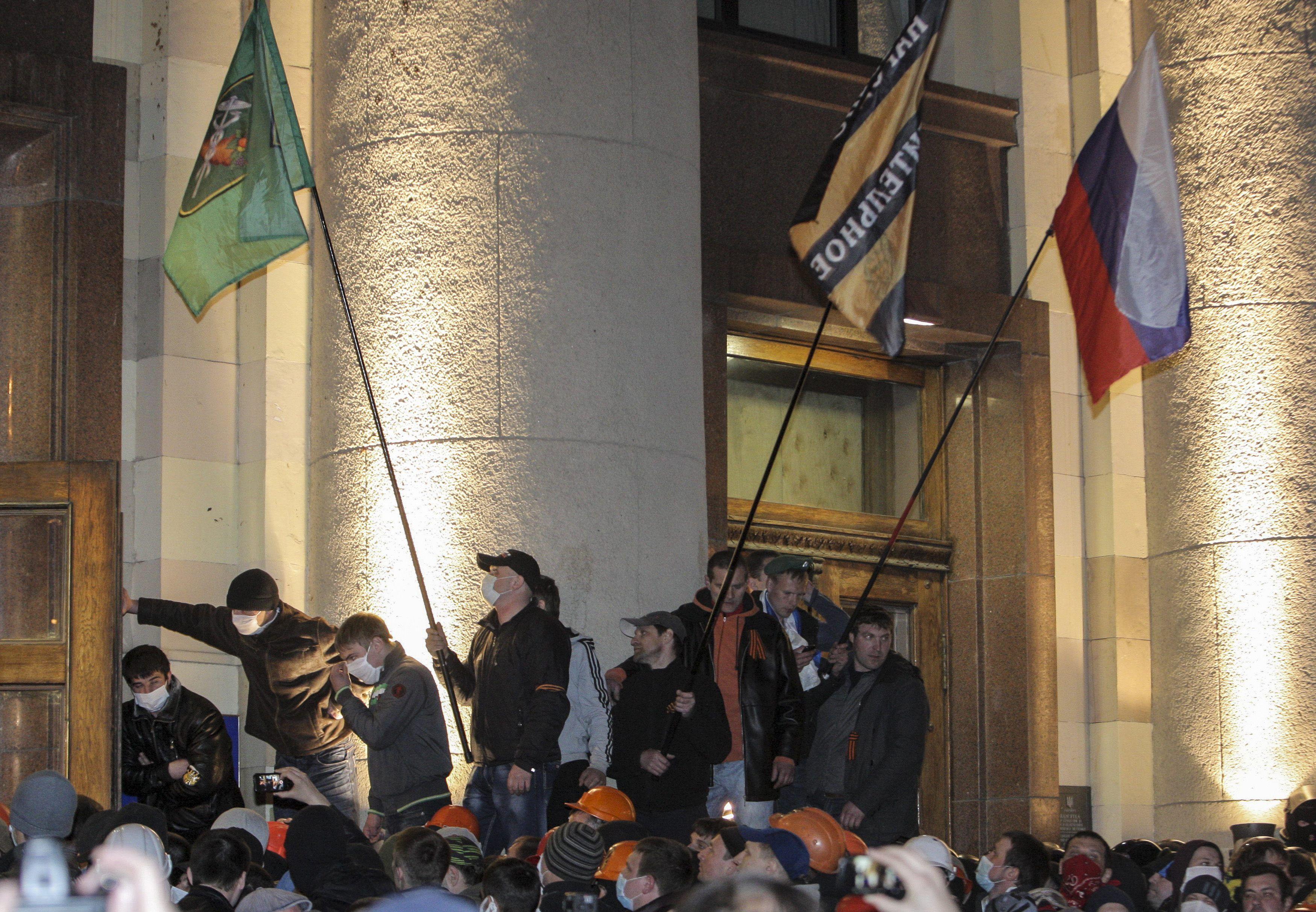 Захват Харьковской ОГА в 2014 году