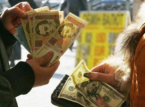 валюте, гривна, доллар