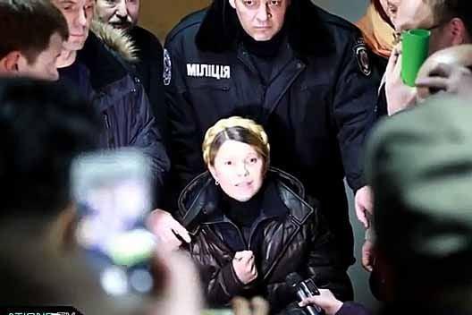 Тимошенко появилась в трейлере 4-го сезона