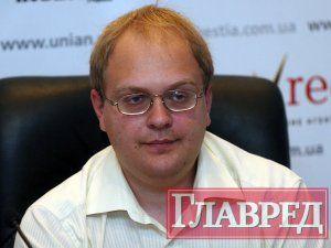 Виталий Кравчук