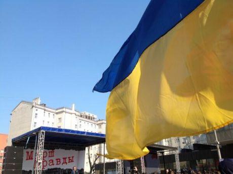 Митинг в поддержку Украины в Москве