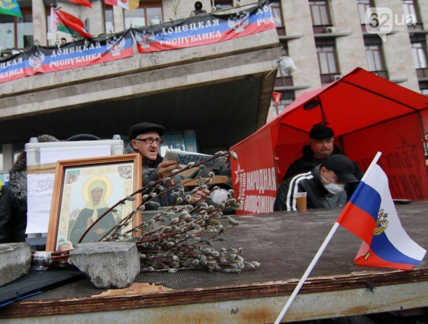 Донецкие сепаратисты. Иллюстрация