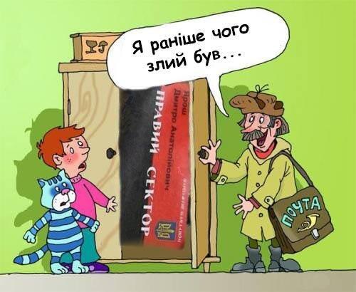 "Фотожаба на ""визитку Яроша"""