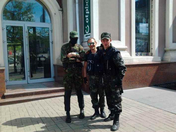 Боевики Донецкой республики