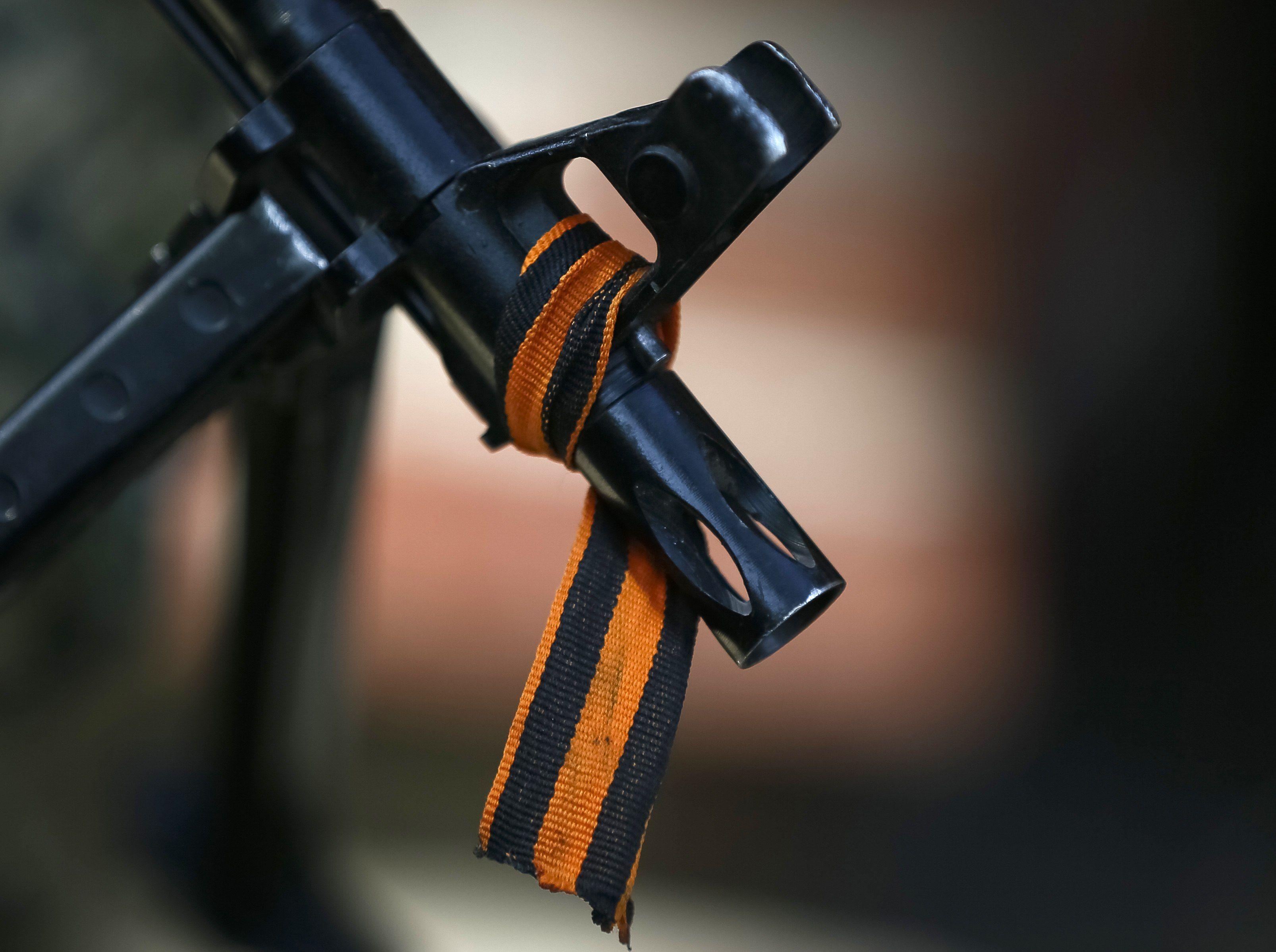 Автомат боевика, иллюстрация