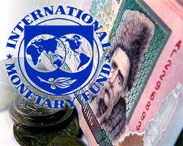 Украина подписала меморандум с МВФ