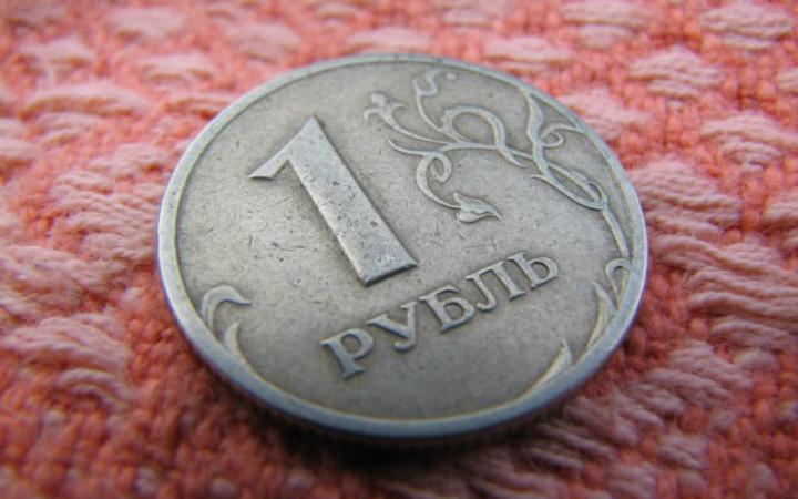 Рубль снова подешевел
