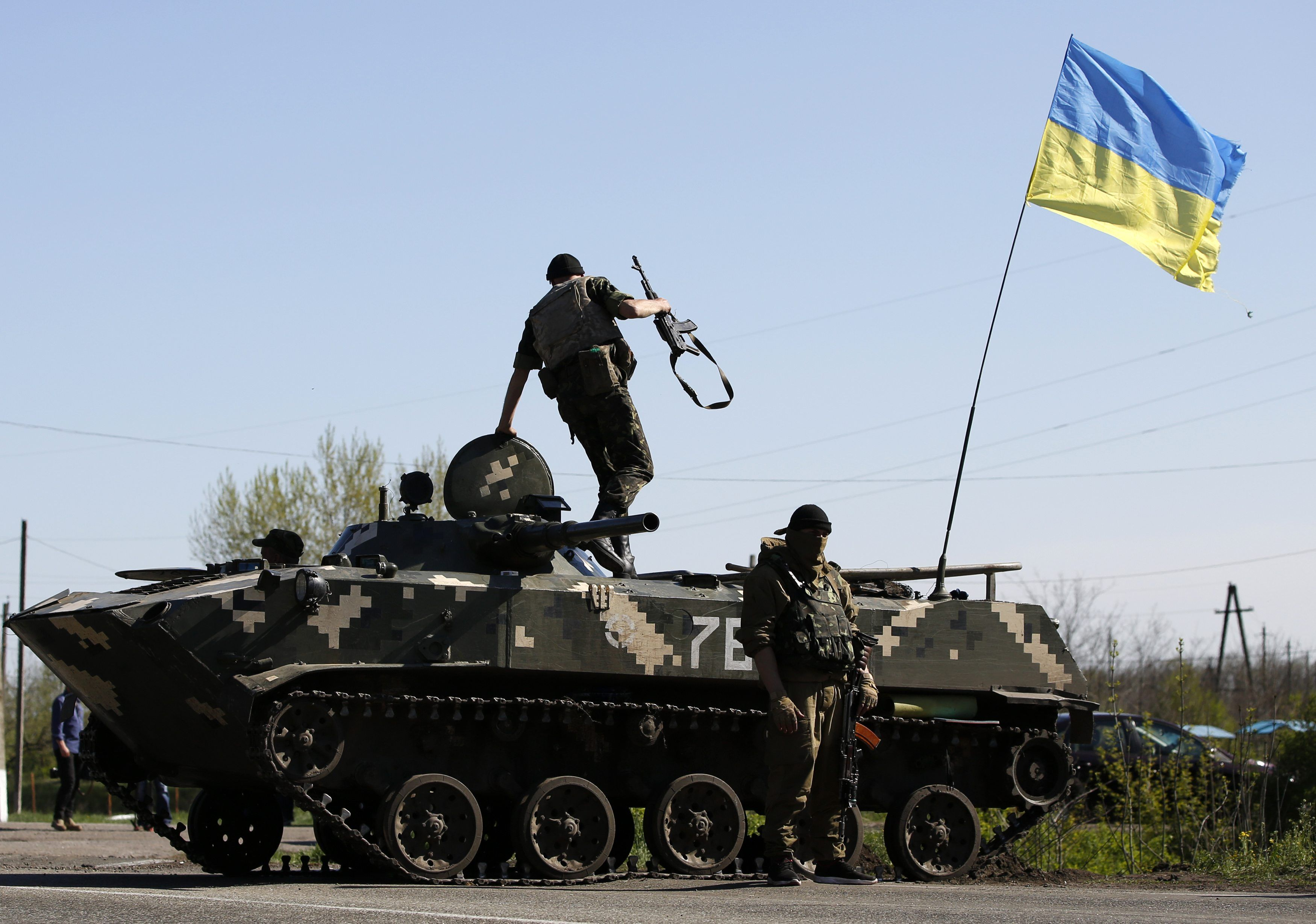 Украинские военные, иллюстрация