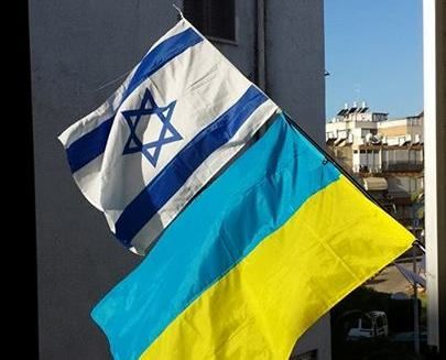 Израиль может начать поставки оружия Украине